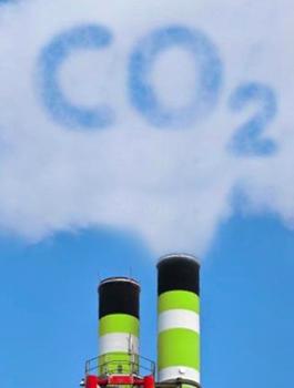Стандарт по выхлопным газам