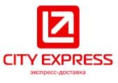 служба доставки документов центра Промтехсертификация